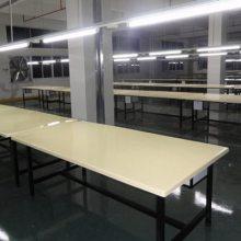 惠州车间工作台厂家/惠阳流水线工作台/淡水不锈钢工作台价格