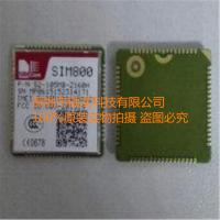 SIMCOM原装正品SIM800系列 2G四频GSM/GPRS模块