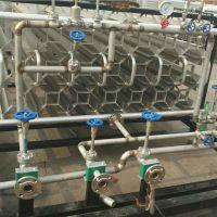 蒸汽式气体汽化器