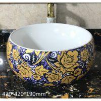 卫浴陶瓷艺术台上圆形洗手盆欧式洗脸盆无孔单盆