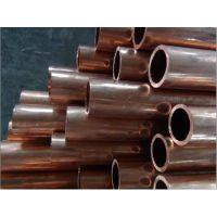 T2紫铜管介绍 紫铜管材生产厂家