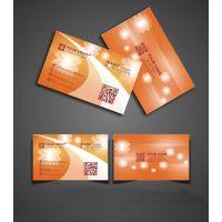 厂家供应铜版纸双面打印二维码 个人商务精美名片定做 明信片菜单定制