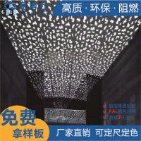易博仕雕花铝单板厂家供应镂空铝单板雕花装饰板铝单板批发价格
