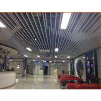 新版商场铝方通吊顶产品简介和选择技巧(附安装节点图)
