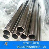 供应304不锈钢圆管133.35*4.5mm价格多少