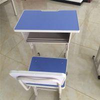 石河子 学校补习班专用课桌椅 板式儿童课桌椅 厂家直销