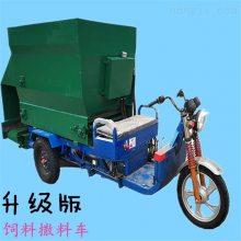 润丰三轮电动撒料车 干湿两用撒料车 电动养殖用喂料车