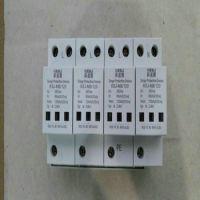 湖南长沙科盛嘉变压器三相电源防雷模块