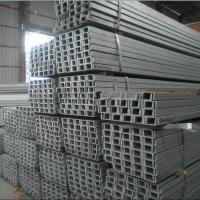 国产S235JR英标槽钢PFC125*65*5.5苏州现货供应