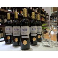 科兰图古堡干红葡萄酒 法国超级波尔多Darzac 750ml