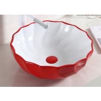家装洗手间台面无孔圆形红色陶瓷旋转洗手盆洗脸盆