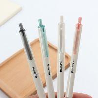 文曦文具GP9060简约创意0.5mm中性笔学习办公签字笔按动黑色水笔