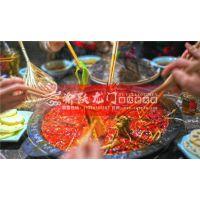 浅析新手开一家重庆老火锅加盟店的优势在哪里?