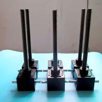0.2-5T SWL小微型蜗轮丝杆升降机 手动手摇 电动螺旋升降机