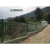 锌钢铁艺别墅庭院围栏 穿插式组装围墙栏杆定制
