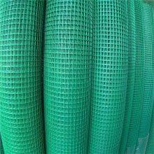 波浪形荷兰网 果园围网 散养鸡铁丝网