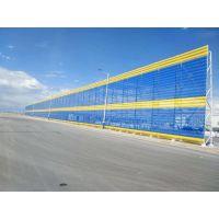 供应定做加工各种规格 新疆防风抑尘网、防风网、挡风板