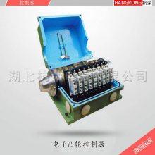 山西OTDH9-DB1、电子凸轮控制器的安装和保养