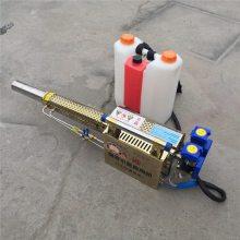 大棚果园喷药机 农用烟雾机 陕西果树打药机