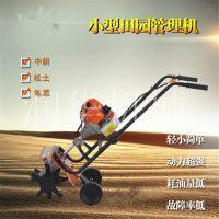 真实好用的汽油微耕机 润华 柴油风冷的旋地机 大马力锄草机