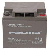 供应广西蓄电池八马PM40-12蓄电池官网销售热线13641349317