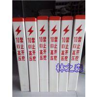 江苏玻璃钢标志桩价格 pvc下有电缆玻璃钢方管制品