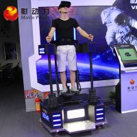VR设备模拟飞行器带你遨游太空感受宇宙的力量9DVR体验馆加盟让你轻松做VR项目射击机