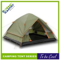 旷野户外两人三季单层二人休闲帐篷