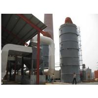 锅炉除尘设备设计选型步骤