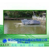 无人值守全自动750W喷泉式太阳能增氧机 河道治理 厂家直供 南京古蓝