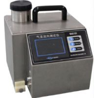 三挡调节遥控便携款气流流行测试仪 QLC-III