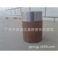 供应广州船用MNPT美标碳钢外螺纹接头 ,广州市鑫顺管件