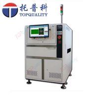 TRI 在线SPI 锡膏检测机 SPI TR7007高速3D锡膏印刷检查机 3维测试