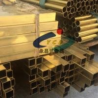 H62黄铜管,H65黄铜毛细管,铜方管薄壁 黄铜扁管