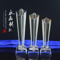 足球蓝球赛季亚冠奖品颁发 水晶奖杯三件套 大连纯度k9水晶奖杯现货 晶莹剔透