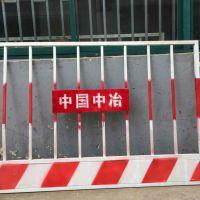 山东济南工地警示围栏 建筑与道路地基防护网 安全网 基坑护栏