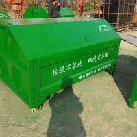 沧州志鹏供应户外垃圾箱生产厂家 4立方勾臂式垃圾车 厂家批发