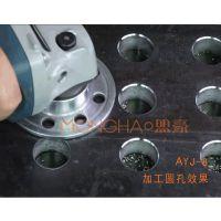 电动倒角机刀片 SDMW09T304