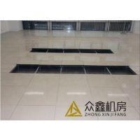 陕西防静电活动地板 机房防静电地板哪里有 安全可靠