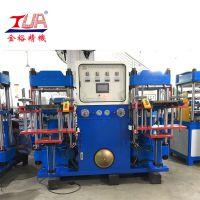 硅脂导热片模压成型机 广东硅胶导热片油压机厂家