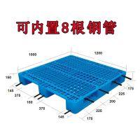 厂家新品 1012反川字网格塑料托盘 塑料卡板地台板