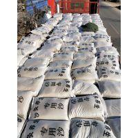 旭达矿产批发沙疗床专用沙漠沙 20-40目碧玺沙灸沙 养生汗蒸房专用圆粒沙