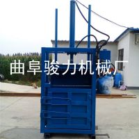 立式废纸液压打包机 工厂废边脚料自动压块机 骏力牌 液压翻包机 畅销