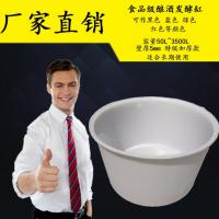 华社厂家货源M600L塑料水箱泡菜腌制圆桶PE塑料白色牛筋桶水桶