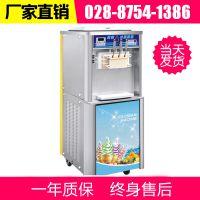 四川冰淇淋机器多少钱一台