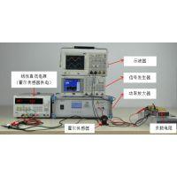 西安安泰功率放大器在霍尔传感器应用,电压放大器指标1600Vpp