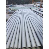供应凯益恒S32100不锈钢管 美标ASTM321不锈钢圆管 耐高温性能好