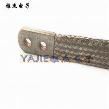 雅杰生产2000A易弯曲铜带软连接