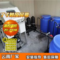 云南果树施肥机 大田果园滴灌系统水肥一体化系统安装自动智能屏