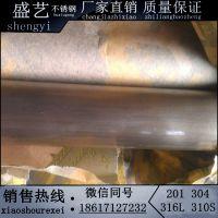 厂家直销201 304黑钛金 玫瑰金钛金不锈钢圆管 正空电镀彩色方管 矩形管
